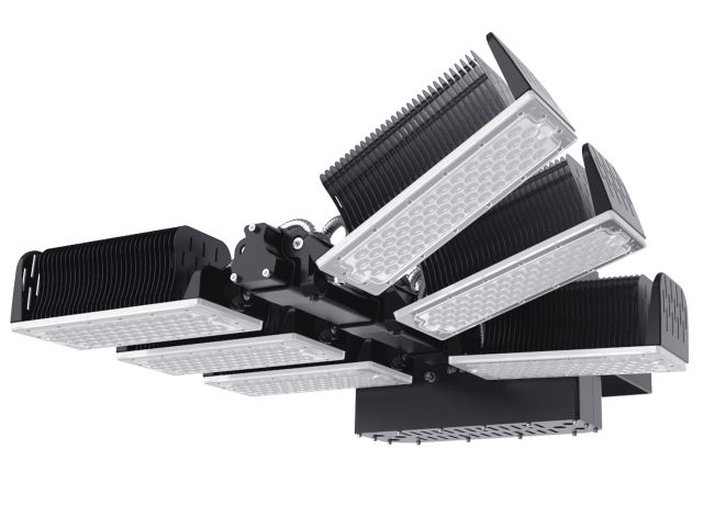Sentry Multidirectional LED Floodlight
